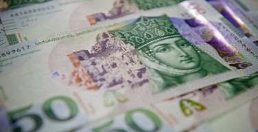 Банкноты с изображением святых Грузинский Православной Церкви признаны лучшими в Европе и СНГ