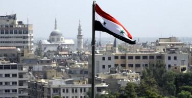 СМИ: Россия и страны Запада обсуждают федерализацию Сирии