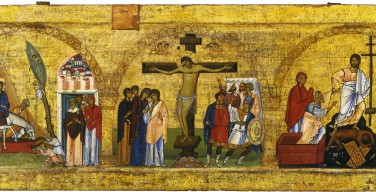 Священное Пасхальное Триденствие – Triduum Paschale