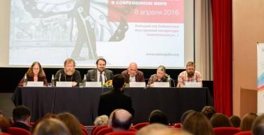 «Сила возраста»: в Москве обсудили отношение к старости