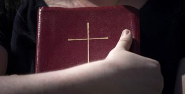 Библия стала официальной книгой американского штата Теннеси