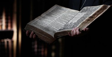 Израильские ученые предполагают, что Ветхий завет мог быть создан раньше, чем считает традиция