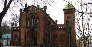 Католическая Церковь Норвегии больше не будет проводить государственную регистрацию браков