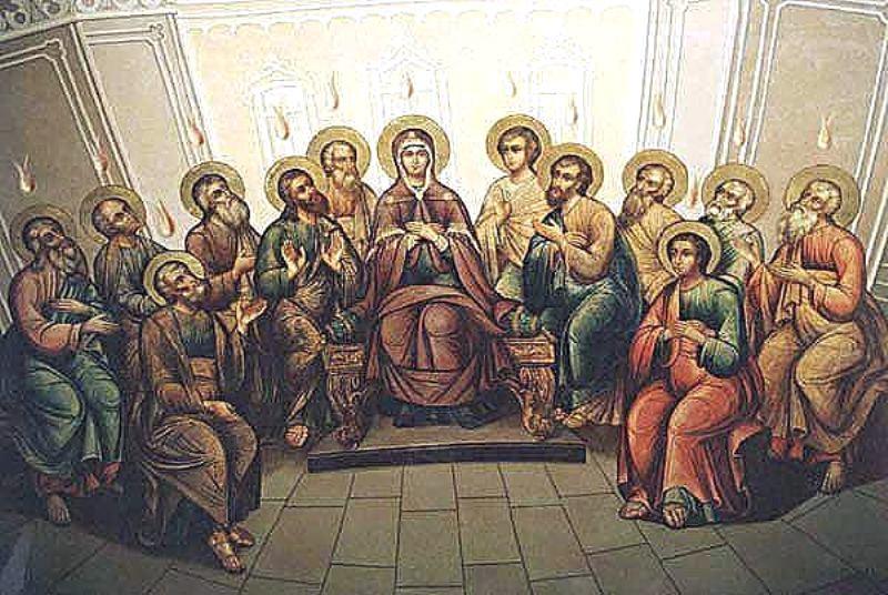 Сошествие Святого Духа на апостолов и Церковь