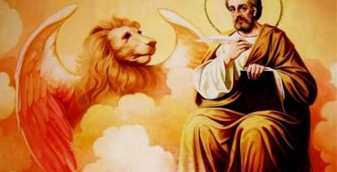 25 апреля. Святой Марк, апостол и евангелист. Праздник