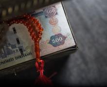 Сбербанк проведет пилотные сделки по правилам исламского банкинга