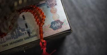 ?Сбербанк проведет пилотные сделки по правилам исламского банкинга