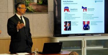 Беседа с американским экспертом: свобода, религия и государство