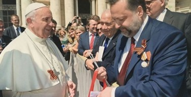 Уральский депутат Госдумы подарил георгиевскую ленточку Папе Римскому