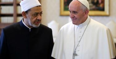 Папа Франциск встретился с шейхом Ахмадом Аль-Тайибом