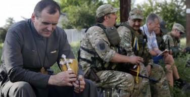На Донбассе служат более 100 украинских капелланов