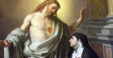 3 июня. Святейшее Сердце Иисуса. Торжество