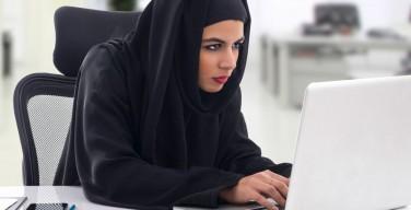?Cуд ЕС назвал оправданным запрет на ношение хиджабов на работе