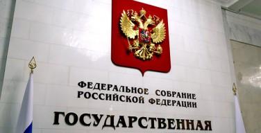 Религиозные лидеры России возмущены проектом поправок к закону о свободе совести