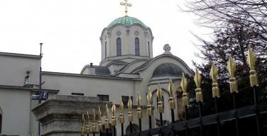Сербская Церковь изменила решение о своем неучастии во Всеправославном соборе