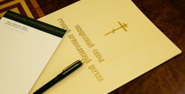 В РПЦ обсудили проблемы, возникшие при подготовке Всеправославного Собора