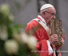 Папа: молитва позволяет Церкви выходить для свершения своей миссии