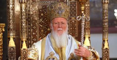 Константинопольский Патриарх призывает отказавшихся от участия в Соборе пересмотреть свое решение