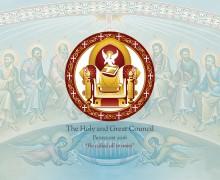 Окружное послание (энциклика) Святого и Великого собора Православной Церкви