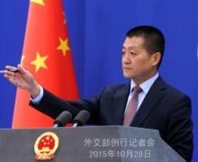 Китай стремится к улучшению отношений с Ватиканом