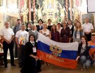 Пилигримы из Новосибирска на ВДМ-2016