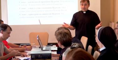 Под Новосибирском прошла очередная встреча катехизаторов Преображенской епархии (новый материал + ФОТО)