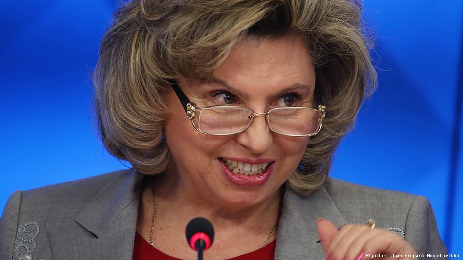 Омбудсмен Москалькова поддержала эвтаназию смертельно больных в России