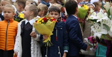ВЦИОМ: россияне на четверть сократили траты к 1 сентября