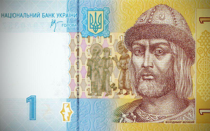 В голосовании о самых выдающихся деятелях Украины лидирует святой князь Владимир