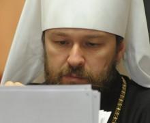 Антиабортную петицию вслед за Патриархом Кириллом подписал митрополит Иларион