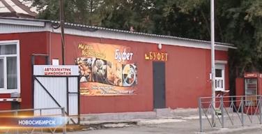 В новосибирской столовой для бездомных устроили платный буфет
