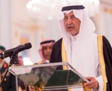 Эмир Мекки призвал исламских лидеров бороться с ненавистью среди мусульман