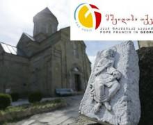 Католическая Церковь Грузии в ожидании Папы Франциска