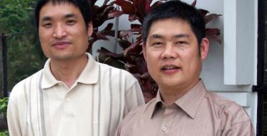 В Китае задержан поставленный Ватиканом епископ