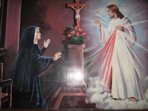 Видение Иисуса Милосердного