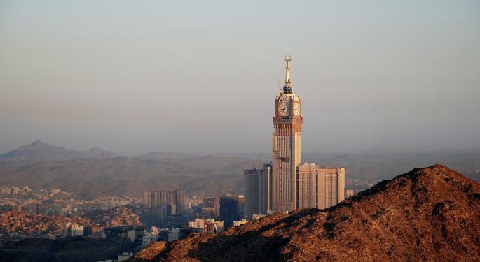 Власти Саудовской Аравии депортировали из страны 27 католиков-маронитов