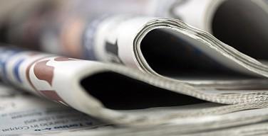СМИ: главу Экваториальной Гвинеи обвинили в каннибализме