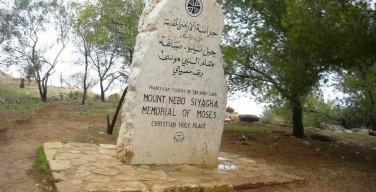Мемориал Моисея на вершине библейской горы Нево открыт для паломников