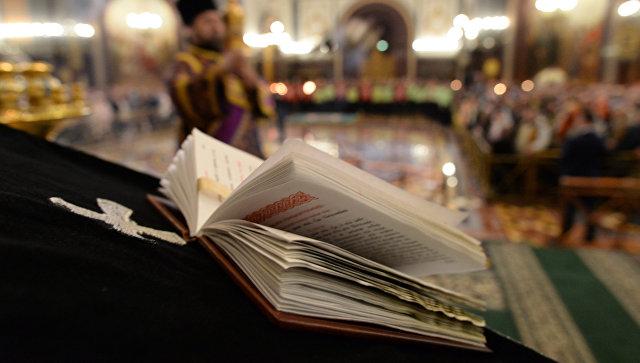 В РПЦ предложили отредактировать синодальный перевод Библии