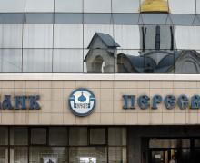 В приостановившем работу банке «Пересвет» хранилась треть всех средств Московской патриархии — источник