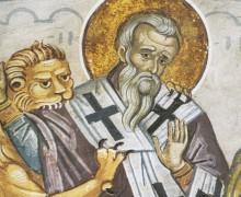 17 октября. Святой Игнатий Антиохийский, епископ и мученик. Память