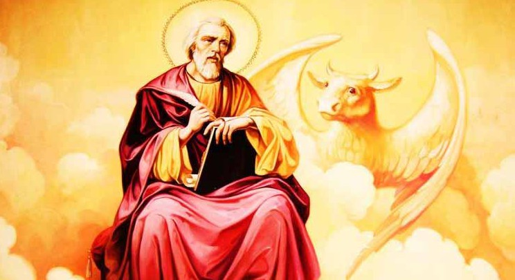 18 октября. Святой Лука, Евангелист. Праздник