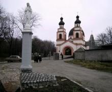 Беспрецедентный подарок верующим Украины: Ватикан оставил одни Святые врата открытыми