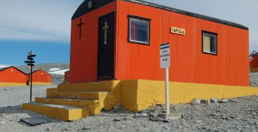 Святые врата закрылись… в Антарктиде