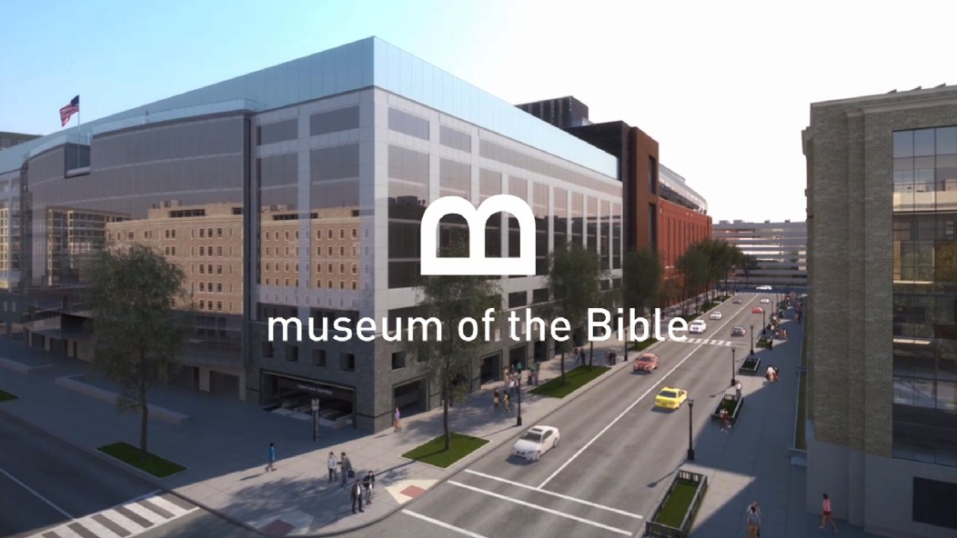Высокотехнологичный музей Библии откроется в 2017 году в США