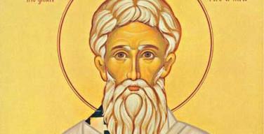 10 ноября. Святой Лев Великий, Папа и Учитель Церкви. Память
