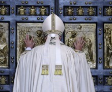 До закрытия Врат Милосердия в храмах осталось меньше 10 дней