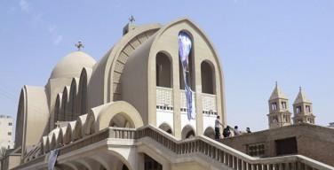 Рядом с коптским собором в Каире прогремел взрыв