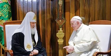Папу Франциска поздравил с юбилеем Патриарх Кирилл
