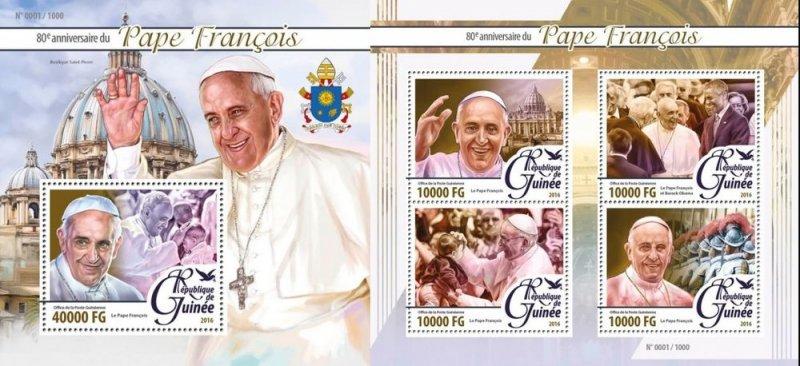В Ватикане выходит марка к 80-летию Папы Франциска